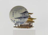 kinkakuji/plate  2008  h35×40×12cm