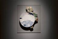 Hyogo map/plate  2012