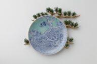 pine tree/plate  2017  12x48xh36